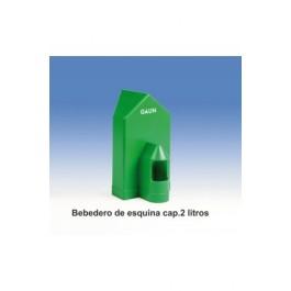 Fluval Marine Spectrum LED Bluetooth 59W,115-145cm